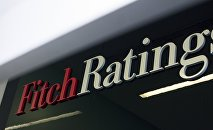 Logotip agentstva Fitch Ratings