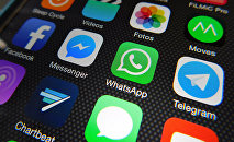 WhatsApp i drugiye messendjerы