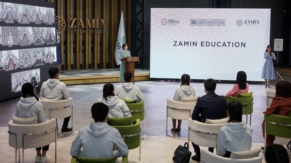 Zamin Education - Sputnik Узбекистан